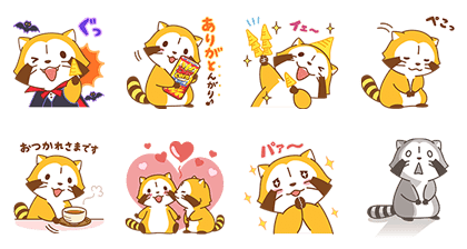 Rascal stickers on Telegram