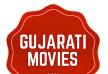 New Gujrati Movies HD Movies Telegram Channel