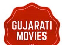 New Gujrati Movies HD Movies Telegram Channel