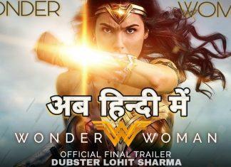 Wonder Woman In Hindi Telegram channel