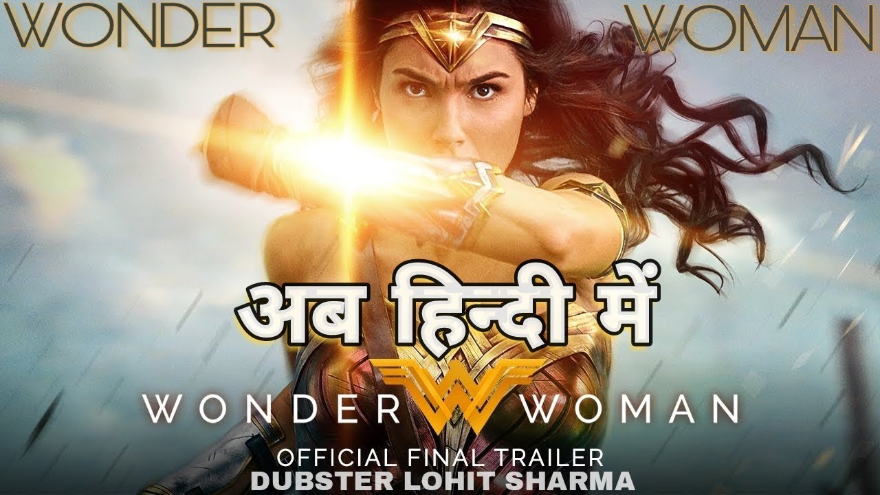 Wonder Woman In Hindi Telegram channel